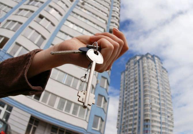 Ключи и недвижимость