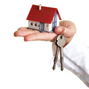 Ключи и домикм