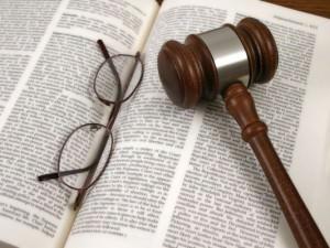 Предметы судьи