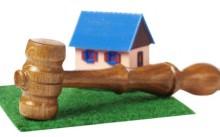 Аукцион на земельный участок