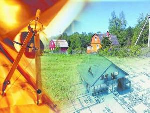 Циркуль и жилые дома в одном фото