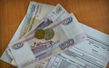 Оформление субсидий на оплату ЖКХ — пошаговая инструкция