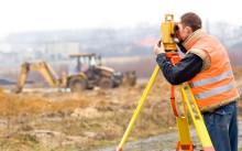 Внесение изменений в кадастровый учет земельного участка