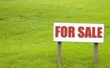 Быстрая продажа земли