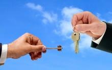 Обмен квартиры на дом