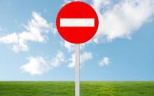 Что значит обременение земельного участка?