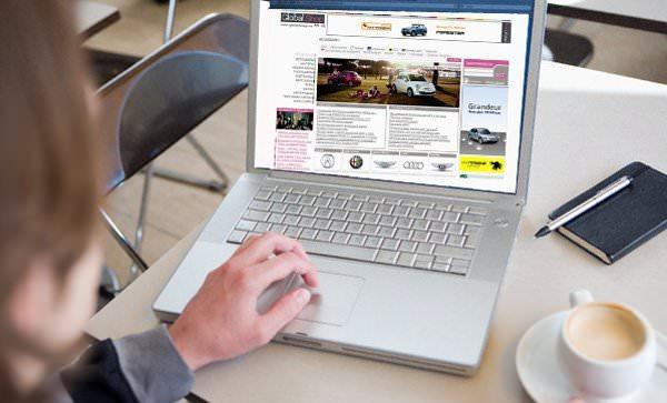 Ноутбук с объявлениями