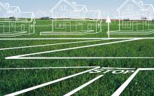 Что такое сервитут на земельный участок и как его установить?