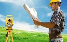 Межевой план земельного участка — оформление и содержание документа