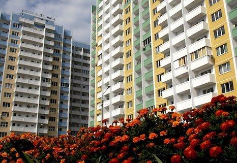 Виды собственности на квартиру
